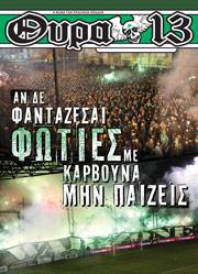 fanzine_16