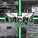 BANNERS_04