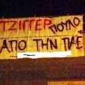 BANNERS_07