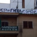 BANNERS_08