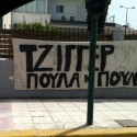 BANNERS_13