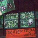BANNERS_14
