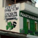 BANNERS_19
