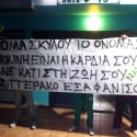 BANNERS_36