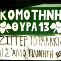 BANNERS_42