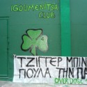 BANNERS_47