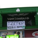 BANNERS_48