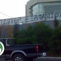 BANNERS_49