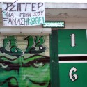 BANNERS_52