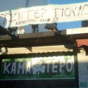 BANNERS_55