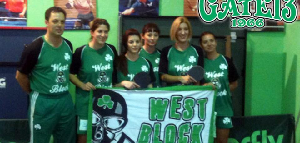 19/02/2013 – Ανακοίνωση West Block Θ.13