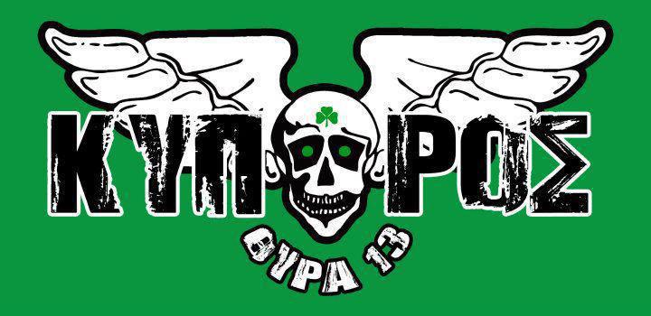 kypros_logo