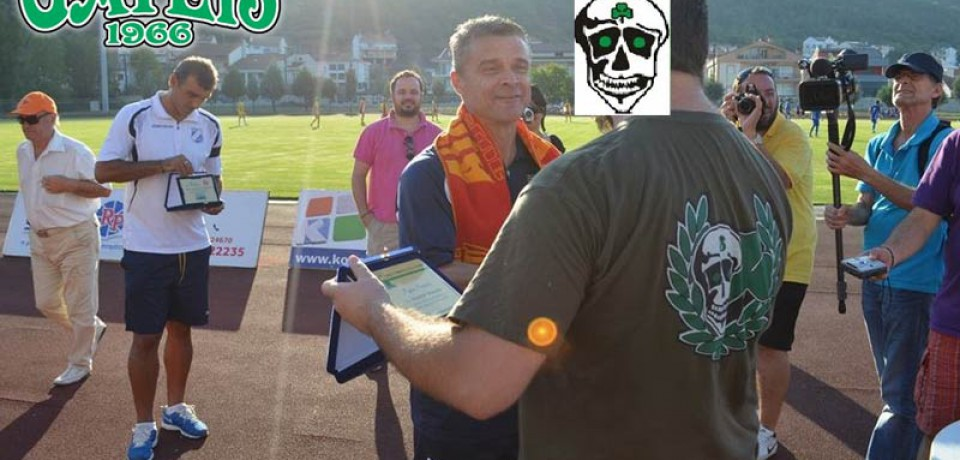 08/08/2013 – Ανακοίνωση Σ.Φ. Καστοριάς