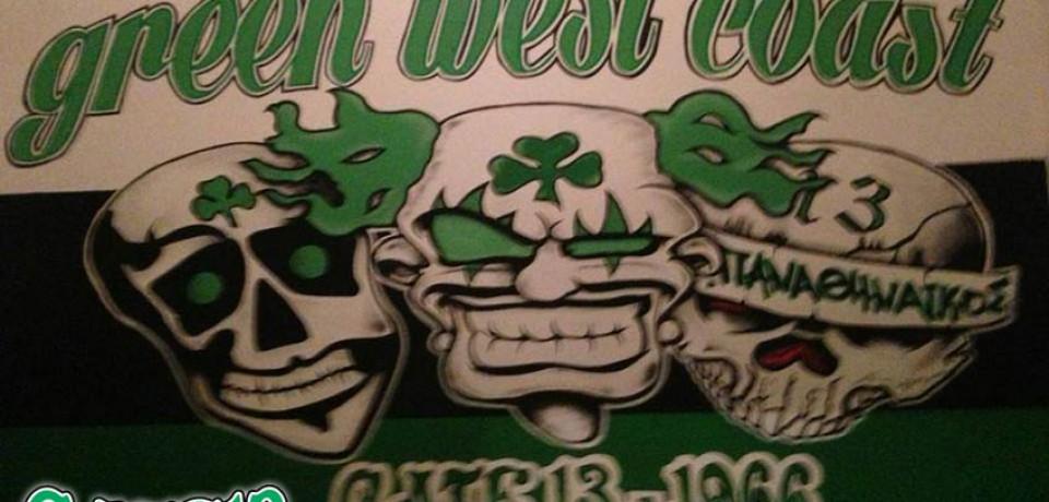 18/11/2013 – Ανακοίνωση Green West Coast