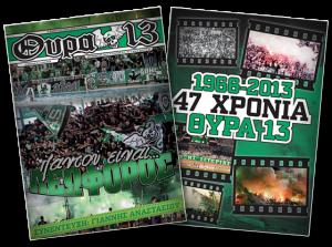 fanzine_09