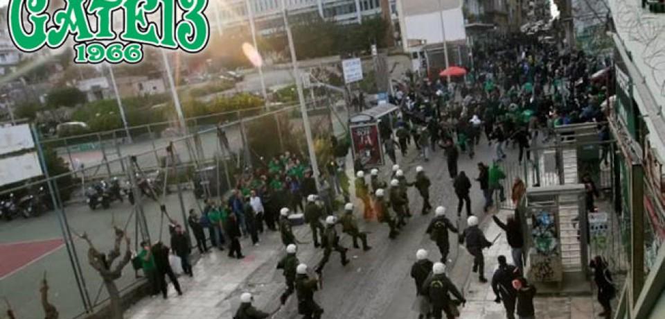 24/02/2014 – Ανακοίνωση ΠΑΝ.ΚΙ. – Απαγορεύονται οι Διαμαρτυρίες