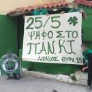 panki_12