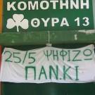 panki_17