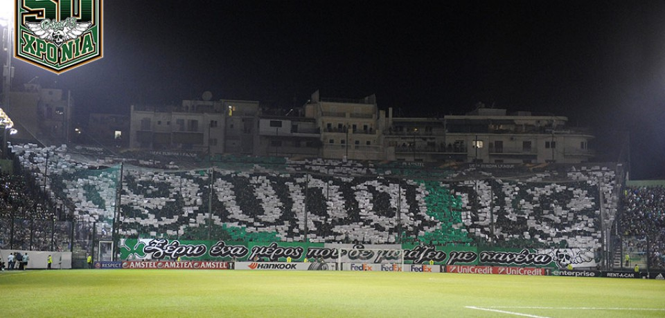 PANATHINAIKOS – ajax