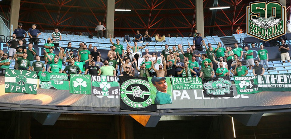 celta – PANATHINAIKOS