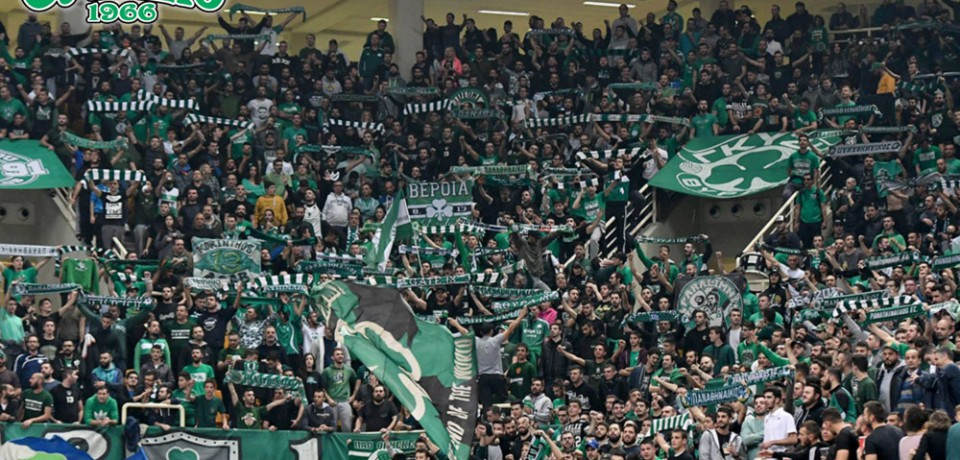 PANATHINAIKOS – real madrid