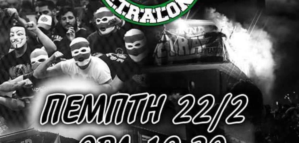 22/02/2018 – Ανακοίνωση Underground Πετράλωνα Θ.13