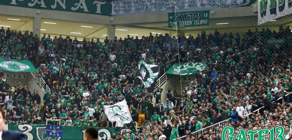 PANATHINAIKOS – red star