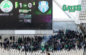 PANATHINAIKOS-apollon_smyrn