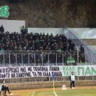 lamia-PANATHINAIKOS-champ01